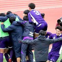 Meiji University Football Club Team